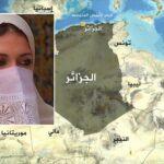 الجزائر: إنقاذ زوجة شابّة من براثن مُشعوذ