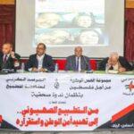 المغرب: تحقيق في نشاطات معهد أمني إسرائيلي