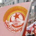 بنزرت: اتّحاد الشغل يدعو الحكومة إلى مقاومةالدعوات الطائفية !
