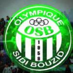 ملعب جديد لمباراة سيدي بوزيد واتحاد تطاوين
