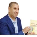 الباحث المغربي رشيد أيلال: الإسلام السياسي نظام مُشرك بالله