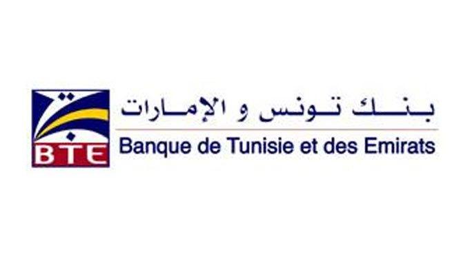تراجع تونسي إماراتي مشترك حول التفويت في بنك