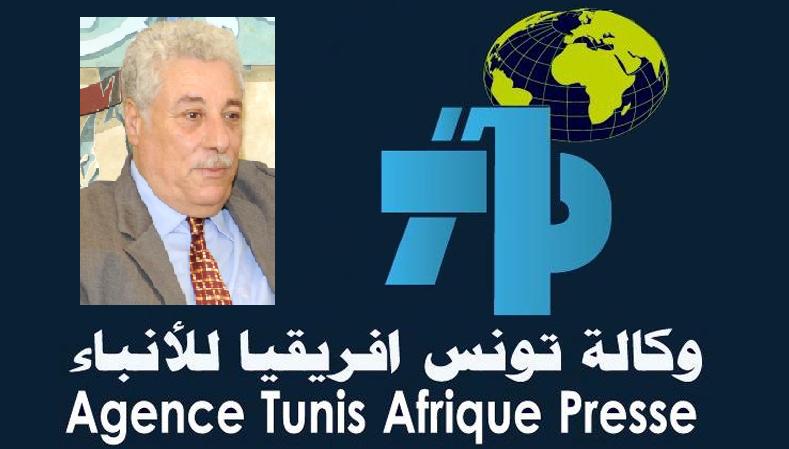 وكالة تونس إفريقيا للأنباء تُثمّن دور الصحفيات في مواقع القرار الصحفي