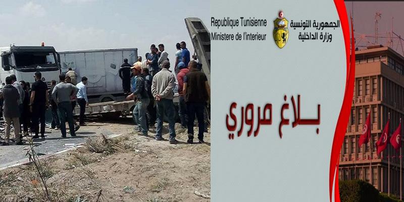 الطريق السريعة أ1 :إجراءات مروريّة بعد اصطدام شاحنة بعديد السّيارات