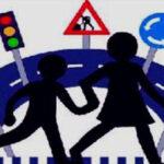 توقيع اتفاقية بين وزارة التربية وجمعية الوقاية من حوادث الطرقات