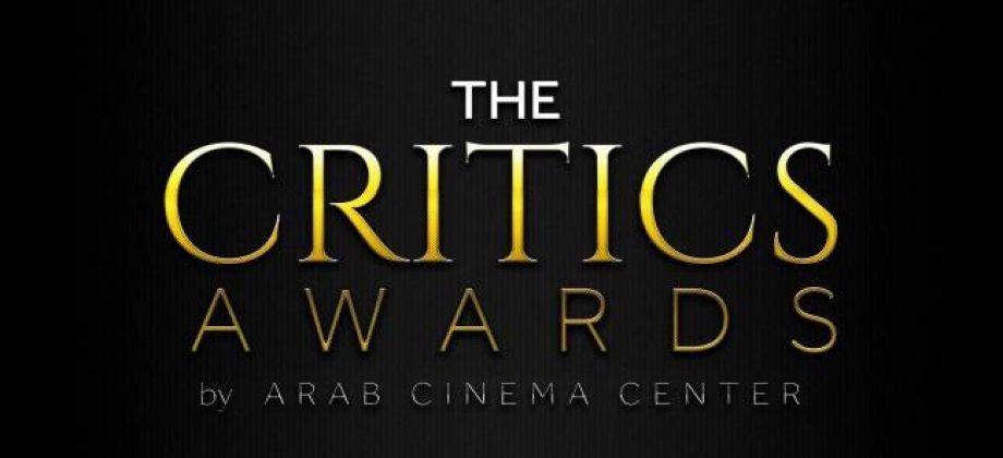 "مهرجان ""كان"": ممثّلتان تونسيّتان مرشّحتان لجائزة النقاد"