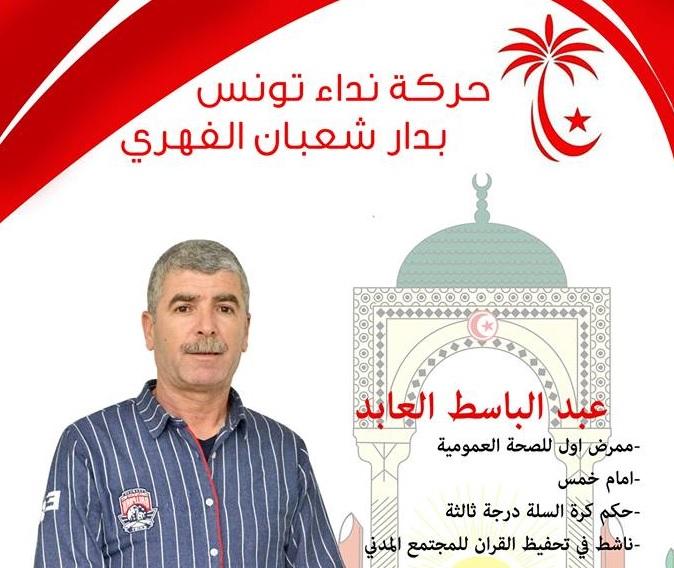 نابل : مرشّح نداء تونس في دار شعبان إمامٌ