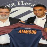 تونسي جديد في الفريق الاوّل لمونبيليي