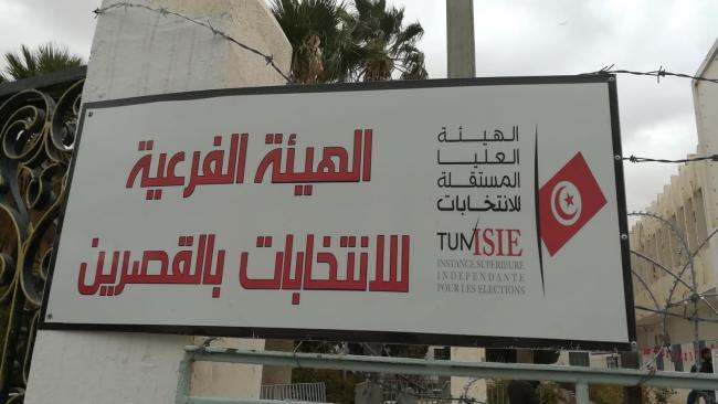 الحملة الانتخابية: مُناوشات بين مُرشّحي النهضة والنّداء بالقصرين !