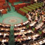 البرلمان يستأنف التصويت على فصول مجلّة الجماعات المحلية