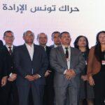 حزب المرزوقي يتحدّى هيئة الانتخابات