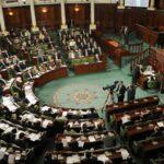 8 ماي: البرلمان ينظر في جملة من مشاريع القوانين
