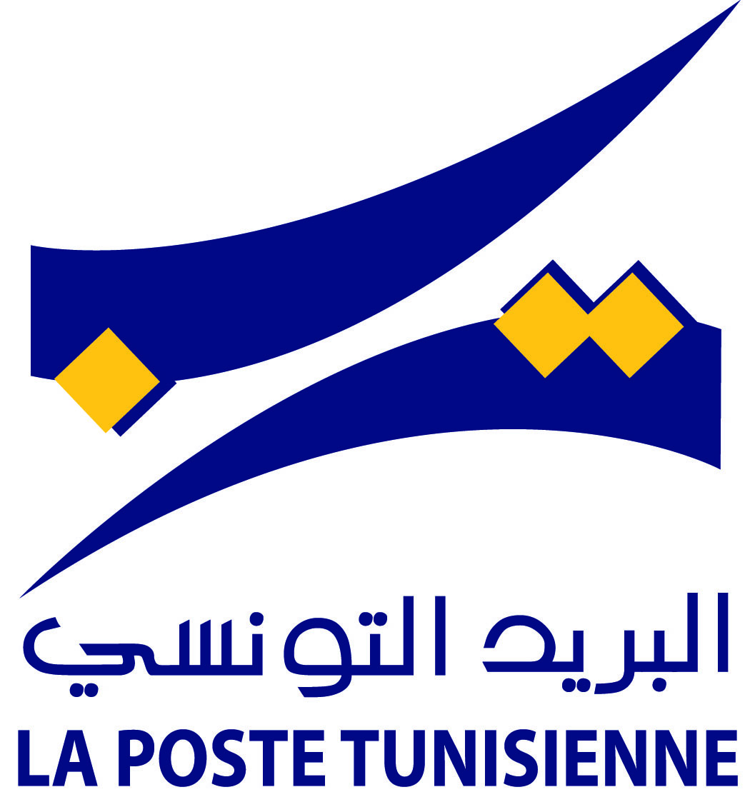 تونس تحتضن منتدى عالمي لصناديق الإدخار الإفريقية