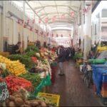 استعدادا لرمضان والموسم السياحي: وزارة التجارة تستنفر لمراقبة الأسواق وتُعلّق العطل الإدارية