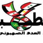 النهضة والنداء يُعبّدان طريق التطبيع! / بقلم: معز زيّود