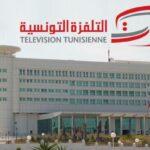 اليوم: تقنيو وصحفيو التلفزة التونسية في وقفة احتجاجية