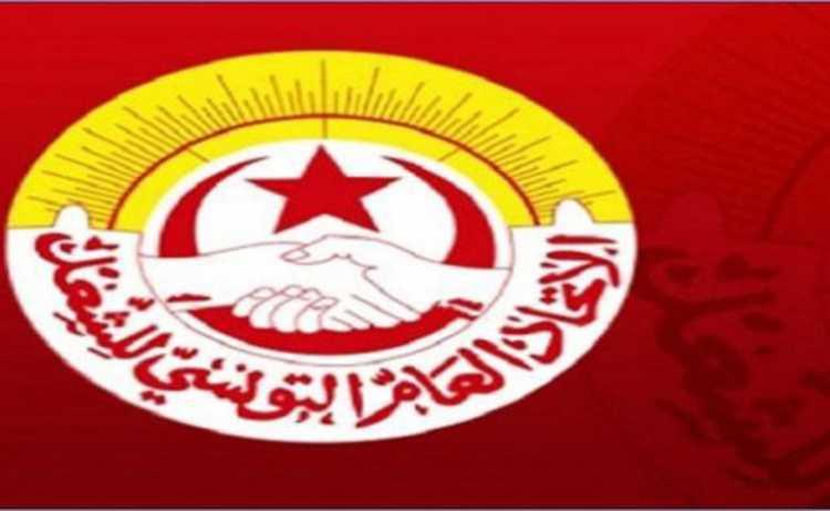 اليوم: عقد هيئة إدارية وطنية لاتحاد الشغل