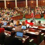البرلمان يصادق على قرض بقيمة 75 مليون أورو
