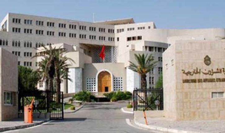 إدراج تونس بقائمة سوداء : محمد بن سالم يتّهم وزارة الخارجية