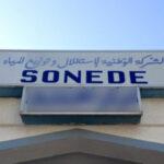 """بسبب ساعة عمل: أعوان واطارات """"الصوناد"""" ينفذون وقفات احتجاجية"""