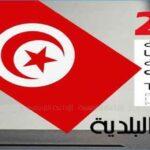 حصري/ منها تقديم هدايا وتوزيع أموال :تفاصيل مخالفات الحملات الانتخابية
