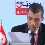 رئيس هيئة الانتخابات يردّ على اتّهامات نداء تونس