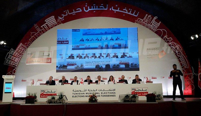 هيئة الانتخابات :النتائج في تونس 1 وتونس 2