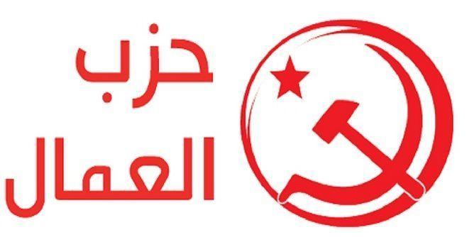 """حزب العُمّال: """"الائتلاف الحاكم يرعى مصالح الاستعمار وحفنة من السّماسرة"""""""