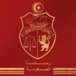 رئاسة الحكومة تُلزم وزارات ومؤسسات عمومية بهذا الإجراء