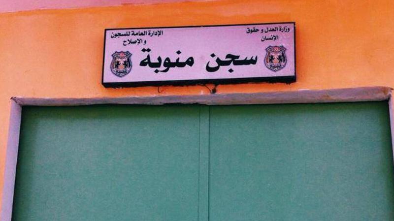 هيئة الوقاية من التعذيب: 346 سجينة في تونس
