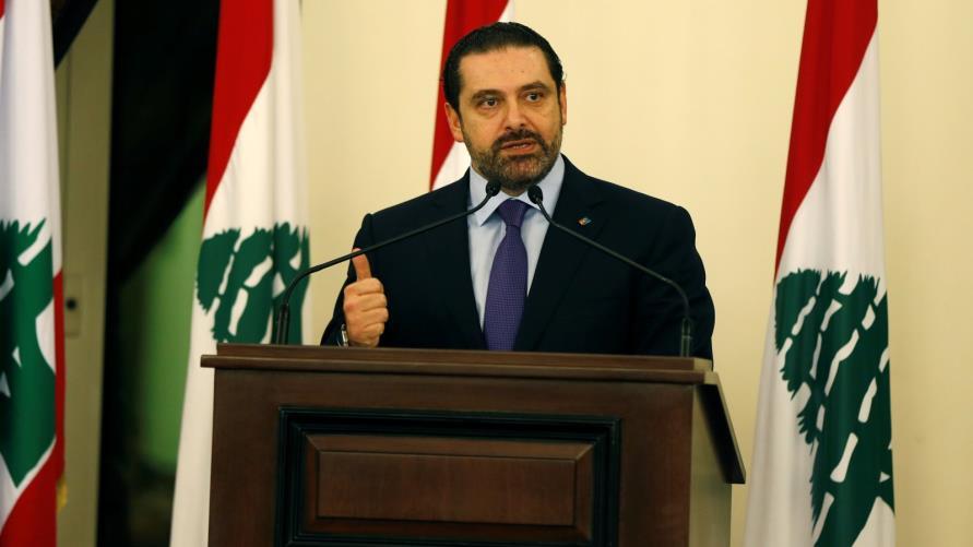 سعد الحريري بعد تكليفه: سأشكّل حكومة وحدة وطنية مُوسّعة