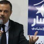 بتُهمة بثّ الفتنة : أغلبية بحزب المسار تُطالب بتجميد عضوية سمير الطيب !!