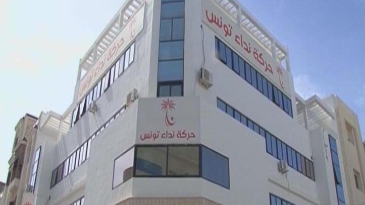 الصندوق الأسود : اجتماع خُماسي في نداء تونس