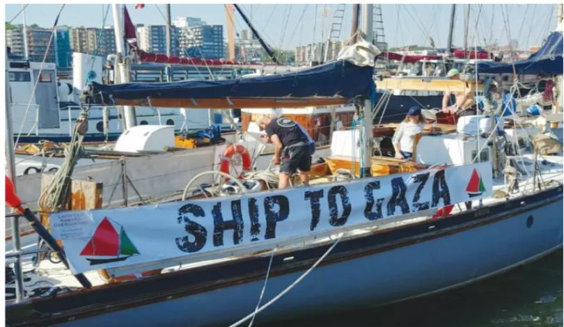 تحدّيا للحصار:السويد تُرسل قافلة مساعدات إلى قطاع غزة