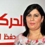 أعضاء من الحزب الدستوري يتّهمون عبير موسي ويُحذّرون من تصرّفاتها