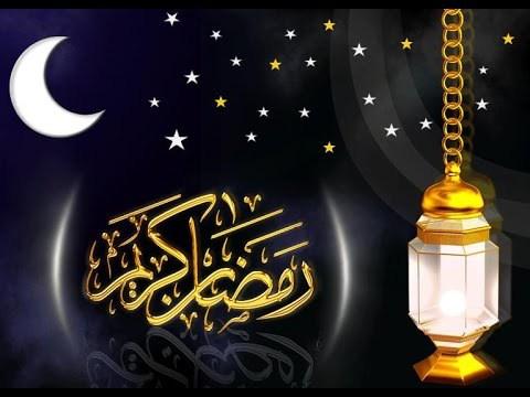 الخميس أول أيام رمضان في السعودية