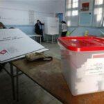 بعد دقائق : 172 مركز اقتراع تُغلق أبوابها
