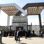 لأول مرة منذ سنوات :مصر تفتح معبر رفح طيلة رمضان