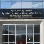 وزارة أملاك الدولة: أطراف مُتورّطة في الفساد تحاول عرقلة إسترجاع الملك العام