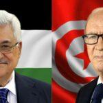 الباجي قائد السبسي يُهاتف محمود عباس