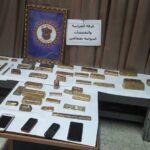صور/ صفاقس: حجز 66 سبيكة ذهبية ومليارات على متن سيارة ليبية