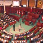 اليوم : البرلمان ينظر في مشاريع هذه القوانين