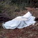 العلا : العثور على جُثّة شاب بعد يوم من اختفائه