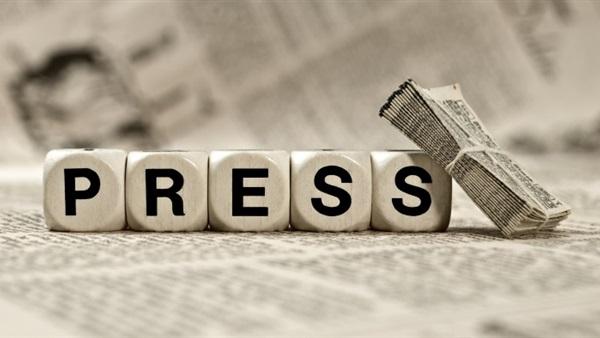 فتح استشارة حول مشروع قانون حرية الصحافة والطباعة والنشر