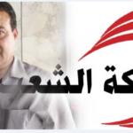 زهير المغزاوي : إشكال التقارير المالية لحركة الشعب يعُود لـ 2012