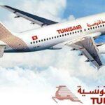 اضطراب في رحلات الخطوط التونسيّة نحو فرنسا