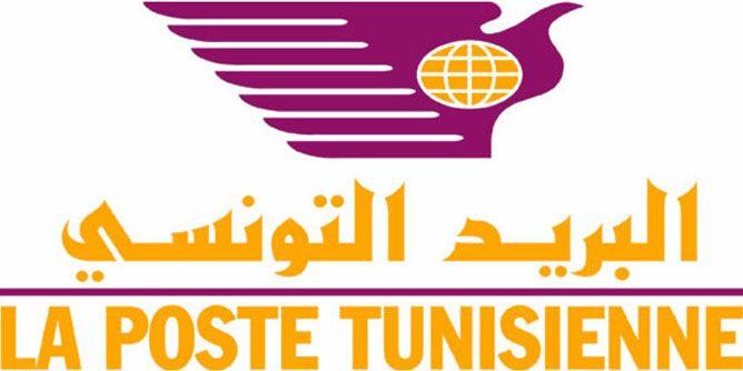 ر.م.ع جديد للبريد التونسي وإقالة مدير عام المركز الوطني للاعلامية