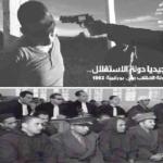 فيلم عن محاولة الانقلاب على بورقيبة : الإطار التاريخي المفقُود