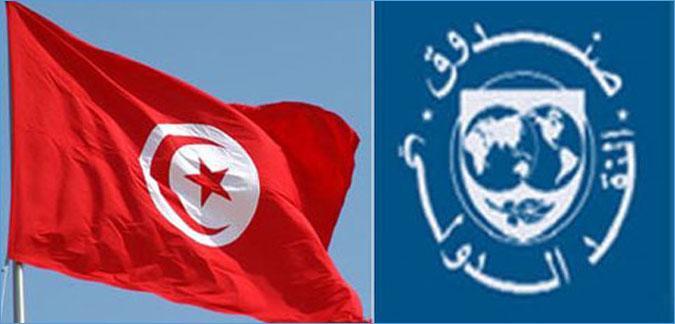 بداية من الغد: وفد من النقد الدولي في تونس