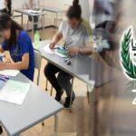 صدر بالرائد الرسمي: قرار وزاري يهمّ تلاميذ الباكالوريا